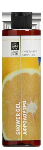 shower_grapefruit_BIG
