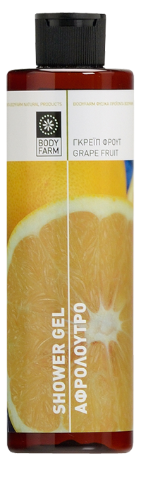 shower_grapefruit_SMALL