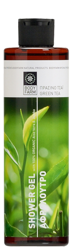 shower_green-tea_BIG