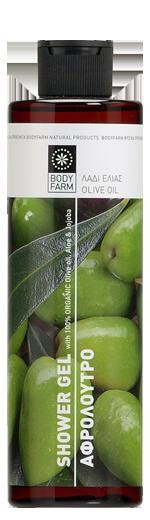 shower_olive-oil_BIG