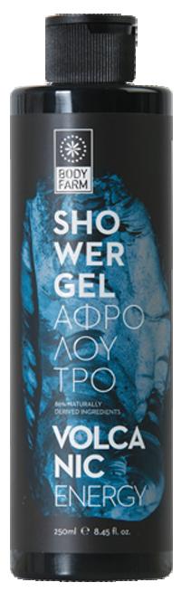 shower_VOLCANO-200x675
