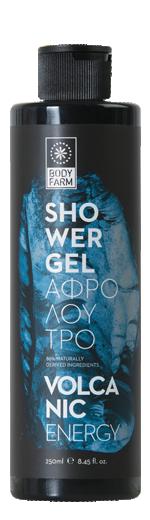 shower_VOLCANO150x520