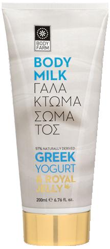 b.milk-tube-yogurt-215x486