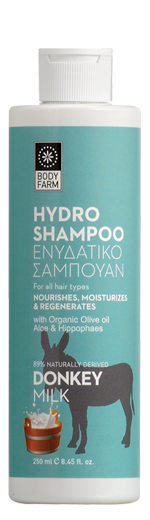 shampoo_DONKEY