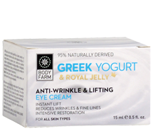 eye-cream-KOUTI-YOGURT-215X185