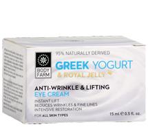 eye-cream-KOUTI-YOGURT-215X185
