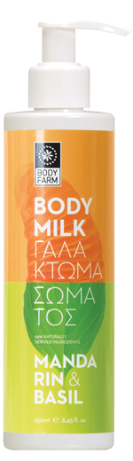 150x520-body-milk-MANDARIN