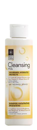 150x520_cleansing-milk