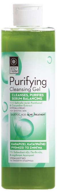 GEL-cleansing-200x675