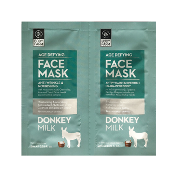 face-mask-donkey-345x345