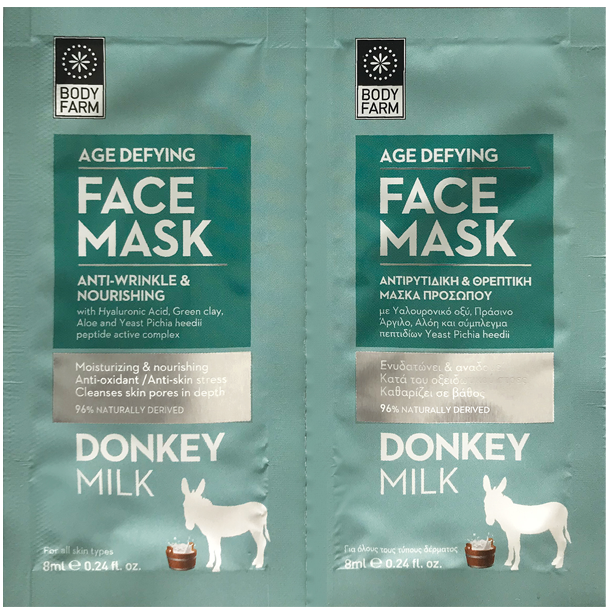 face-mask-donkey-610x610