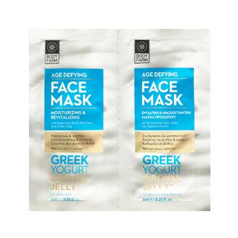 face-mask-yogurt-345x345