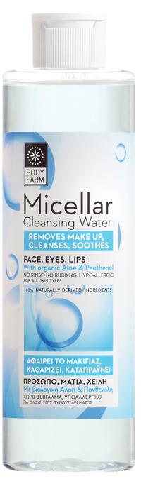 micellar-200x675