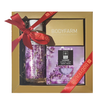 MINI-Lavender-345x345