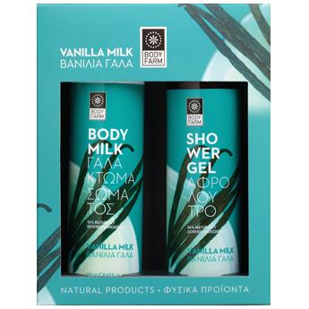 Vanilla-diplo-345x345