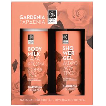 gardenia-diplo-345x345