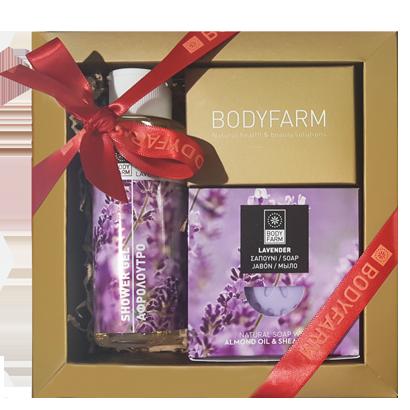 mini-Lavender 410X410