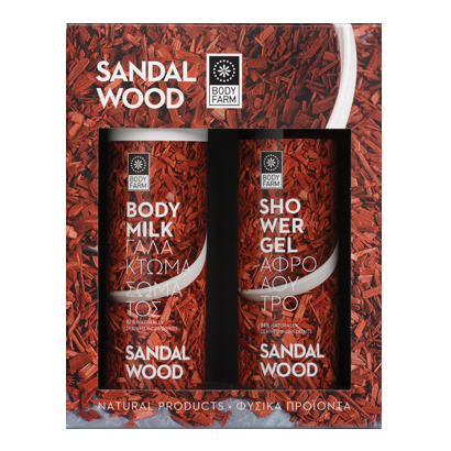 sandalwood-diplo-410x410