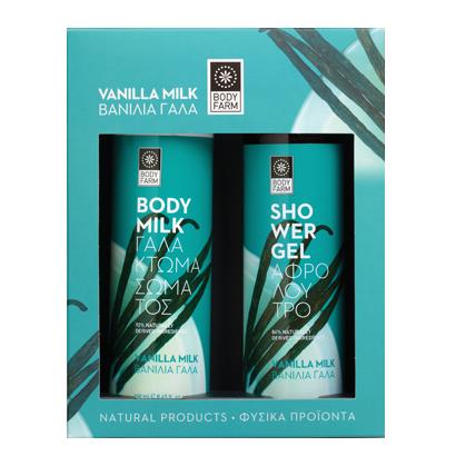 vanilla-diplo-410x410