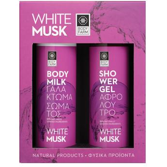 white-musk-diplo-345x345