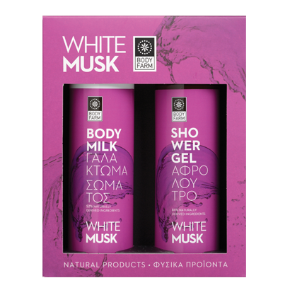 white-musk-diplo-410x410